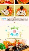 雛人形ひな人形人形工房松寿名匠・逸品飾り作家作ひな人形「プレミアム雛人形小出松寿作飛凰(ひおう)」●平飾り親王飾り