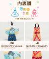 雛人形2016年新作ひな人形「木目込み雛人形真多呂作光明立雛」●お人形のタイプ:木目込雛人形/飾り方:平飾り