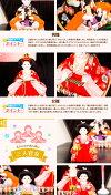 ひな人形木目込み雛人形官女付きの美しくデザインされた木製飾り台のお雛様「ミニサイズの選べる木目込みひな人形【星花・紗花】」2018年雛人形●木目込み二段飾り五人飾り当店オススメ!小さいかわいい