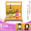 https://image.rakuten.co.jp/komari/cabinet/hina7e2/f/fk-074_m00.jpg