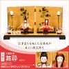 https://image.rakuten.co.jp/komari/cabinet/hina7e2/f/fk-201_m00.jpg