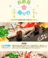 幸一光衣裳着雛人形「東京マイスター幸一光作選べる収納飾り風・月・雪」【2018年新作】0歳〜大人まで幅広く節句飾りとしてお飾り可能横幅37cm×奥行24cm×高さ30cmkk5-sn