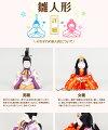 雛人形2016年新作ひな人形「木目込み雛人形真多呂作東山雛官女付」●お人形のタイプ:木目込雛人形/飾り方:二段収納