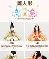 雛人形木目込み「真多呂作香桜(かおう)官女付2018年モデル」●木目込雛人形段飾りデザイン【ひな人形木目込み】2018年雛人形ひな祭りお雛様ひな人形