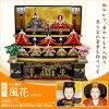 https://image.rakuten.co.jp/komari/cabinet/hina7e2/s/001_m00.jpg
