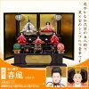 https://image.rakuten.co.jp/komari/cabinet/hina7e2/s/006_m00.jpg