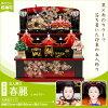 https://image.rakuten.co.jp/komari/cabinet/hina7e2/s/023_m00.jpg