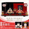 https://image.rakuten.co.jp/komari/cabinet/hina7e2/s/041_m00.jpg