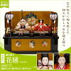 https://image.rakuten.co.jp/komari/cabinet/hina7e2/s/061_m00.jpg