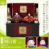 https://image.rakuten.co.jp/komari/cabinet/hina7e2/ss/ko-5_m00.jpg
