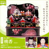 https://image.rakuten.co.jp/komari/cabinet/hina7e2/ss/ya-1_m00.jpg
