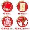 ひな人形豪華プレミアム5点セット花桜(はなざくら)シリーズ選べる2種類のケース雛花桜or萌愛