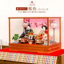 雛人形 コンパクト ケース飾り おひなさま FLEUR ひな人形ケース 桜色/二藍 選べる2種類 特選