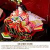 雛人形凰翠作眞壽雛桃歌(ももか)収納飾りのお雛様三段飾り横幅70〜79cmリビングに最適なサイズひな人形2019モデル初節句