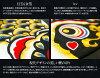 目玉に金箔を採用した鯉のぼり!ベランダ鯉の決定版「尚武黄金錦鯉1.5m3色セット」ベランダに最適マンションに最適コーポに最適一戸建てに最適!選べる金具沢山!