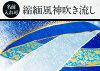 【ベランダ用こいのぼり】鯉のぼりASTROちりめん星空鯉(R)登録商標第5962717号1.5m7点セット(吹流し+鯉4匹+矢車+ロープ)格子金具付属ベランダプレミアムセット