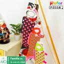 フランスのデザイナーによる室内用こいのぼり 「マダム・モー ファミリースタンドセット Madame MO Famille-Stand まったく新しいフラ…