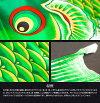 Prefer特撰鯉のぼりベランダ用こいのぼり「成長を彩るかがやく光彩光-SIRIUS-1.5mプレミアム:ワンタッチスタンド付4色セット」ポリエステル生地の鯉のぼり撥水吹流しに名前or家紋入れ可能!sirius-15-7mn