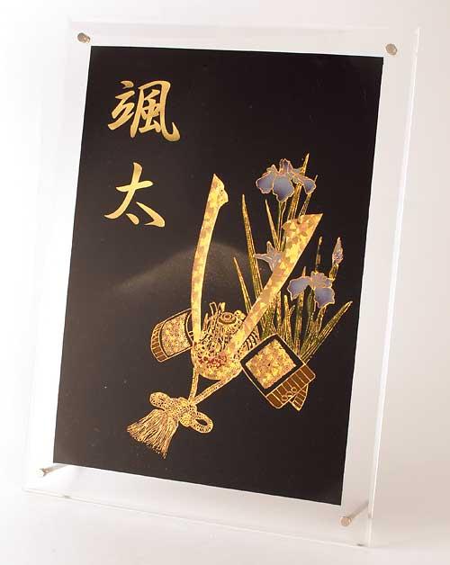 武者絵のぼり 節句幟 「A4サイズ 名前飾りスタンド付き【壁掛兼用 兜飾り】」 ●