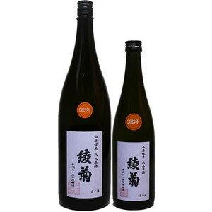 綾菊 山廃純米火入れ原酒(25BY)1800ml