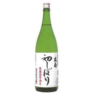 綾菊 初しぼり無濾過生原酒1800ml
