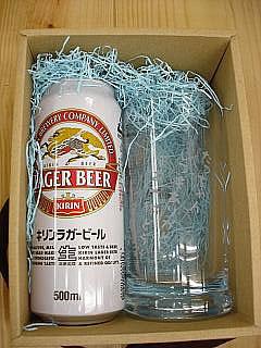 父の日名前入りビールジョッキセットキリンラガー(500ml)+名前入りジョッキ(400ml)【RCPsuper1206】