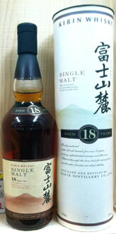 Giraffe whiskey single malt Fuji foot of a mountain 18 years