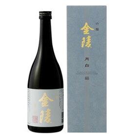 金陵 吟醸酒 月白(げっぱく)720ml化粧箱入り