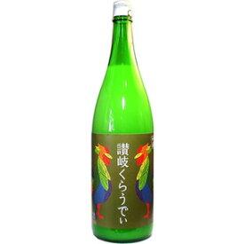 川鶴 讃岐くらうでぃ 骨付鳥お伴酒1800ml