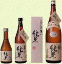 Hosui12
