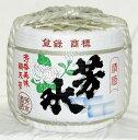 Hosui taru