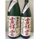 Kisshokumo900