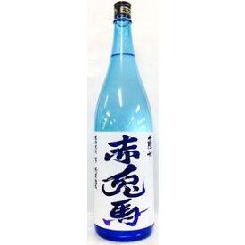 芋焼酎 薩州赤兎馬 ブルー1800ml