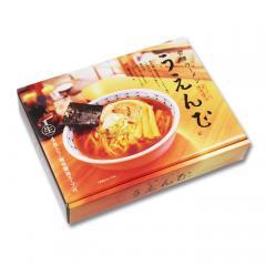 会津ラーメンうえんで2食入(醤油味)