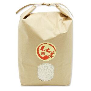 もち米 秋田県産 きぬのはだ 3kg米びつ当番【天鷹唐辛子】プレゼント付き