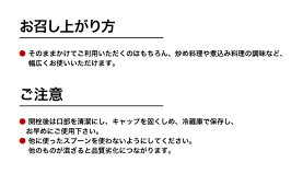 JA小松市のとまとケチャップ石川県小松市産完熟とまと100%使用着色料・保存料不使用