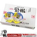【令和1年産 石川県産こしひかり使用】安心、安全な石川県小松産 特別栽培米 こしひかり「蛍米」を100%使用。1998年…