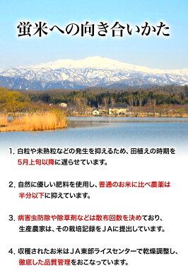 【28年産新米石川県産こしひかり使用】安心、安全な石川県小松産特別栽培米こしひかり「蛍米」を100%使用。1998年にJA小松市ブランド米として販売を始め「ふるさとの味」として大好評のお米です。蛍米パックごはん