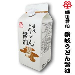 うどん醤油(紙パック)鎌田醤油製(香川県産) だし醤油