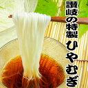 【ネット限定】乾麺ひやむぎLセット_【楽ギフ_包装】