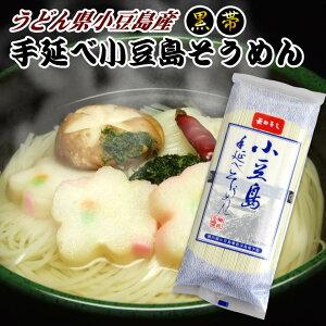 香川県産手延べ小豆島そうめん4kgセット乾麺