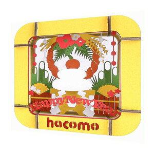 ハコモ お正月 ダンボール おもちゃ 模型 インテリアホビー 趣味 コレクション