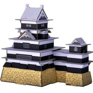 ハコモ 日本のお城 松本城 ダンボール おもちゃ 知育玩具 模型 インテリアホビー 趣味 コレクション ダンボールアート