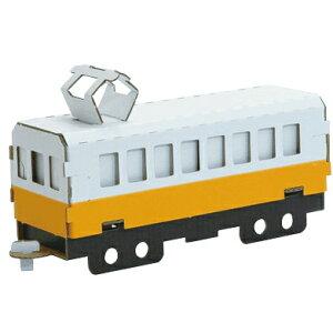 ハコモ 電車キット(黄) 白 ダンボール おもちゃ 知育玩具 模型 インテリアホビー 趣味 コレクション ダンボールアート
