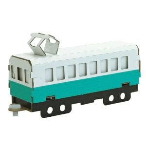 ハコモ 電車キット(緑) 白 ダンボール おもちゃ 知育玩具 模型 インテリアホビー 趣味 コレクション ダンボールアート