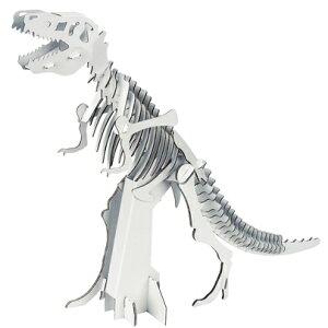 ハコモ ティラノサウルス ダンボール おもちゃ 知育玩具 模型 インテリアホビー 趣味 コレクション