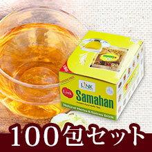 【送料無料】サマハン 100包(10包×10箱)スパイスティー インスタント アーユルヴェーダ ハーブとスパイスのお茶