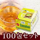 <2月中旬以降発送>【送料無料】サマハン 100包(10包×10箱)スパイスティー インスタント アーユルヴェーダ ハーブとスパイスのお茶