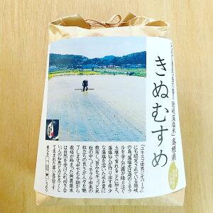【商品名:令和二年 島根県産 島の香り 隠岐藻塩米 特選きぬむすめ/無農薬=栽培期間中 農薬不使用 / 玄米づき5kg】