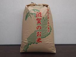 近江米【29年産・1等米】【送料無料】(一部送料別途)滋賀県産きぬひかり玄米30kg又は白米27kg
